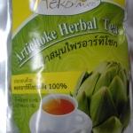 ชาสมุนไพรอาติโชก (Atichoke Tea)