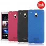 เคสแข็งบาง เนื้อทราย HTC One Mini - M4 รุ่น IMAK Quicksand