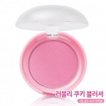 Etude House Lovely Cookie Blusher #07 Rose Macaroons