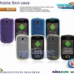 เคสนิ่ม Samsung Galaxy Mini - S5570 Nillkin TPU Soft Case