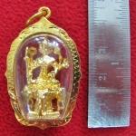 องค์พระพรหมทรงช้าง4เศียรเนื้อทองเลี่ยมทองไมครอนค่ะ
