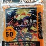 ซองใส่การ์ดยูกิ 50 ซอง [Yu-Gi-Oh Duelist Card Protector] YS-03