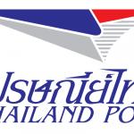 ไปรษณีย์ที่ได้รับผลกระทบ จาก Bangkok Shutdown