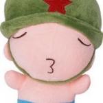 ตุ๊กตาพลทหารพราน ตัวเล็กน่ารักๆๆ หน้าทะเล้น ปากจู่ หลับตา ตัวเล็กขนาด 23 CM
