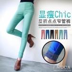 [Preorder] กางเกงขายาวแฟชั่นเข้ารูป สีเขียว (ไซส์ S - XL) Spring loaded elastic wave little pencil pants feet pants pants pants female big yards