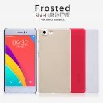 เคสแข็งบาง Oppo R5 - R8106 รุ่น Nillkin Frosted Shield