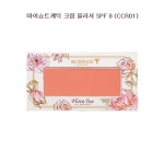 Skinfood Flora Tea My Short Cake Cream Blusher SPF8 #CCR01
