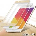 ฟิล์มกระจก (เต็มจอ) Tempered Glass สำหรับ Oppo F1s (A59)