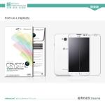 ฟิล์มกันรอยชนิดใส LG L70 - D325 เกรดพรีเมี่ยม ยี่ห้อ Nillkin Crystal Clear