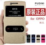 เคสหนังฝาพับ Oppo R1L - R8006 รุ่น View Flip Leather