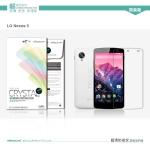 ฟิล์มกันรอยชนิดใส LG Nexus 5 เกรดพรีเมี่ยม ยี่ห้อ NILLKIN