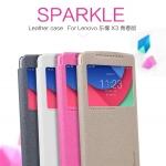 เคสหนังฝาพับ Lenovo K4 Note (A7010) ยี่ห้อ Nillkin Sparkle Leather
