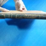 ใต้อั้งเผ่า หน้งสือพงษาวดารจีน เรื่องเม่งเฉียว ตอนที่ 4 โรงพิมพ์ปรัดเล จ.ศ.1251 ปกหน้าหลุด