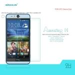 ฟิล์มกระจกนิรภัย HTC Desire Eye รุ่นถนอมสายตา ตัดแสงสีฟ้า ยี่ห้อ NILLKIN