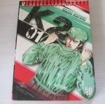 ดอกเตอร์ เค ภาค 2 K 2 ชุด เล่ม 1- 11 Kazuo Mafune เขียน