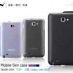 เคสนิ่ม Samsung Galaxy Note - I9220 ยี่ห้อ Nillkin TPU Soft Case