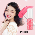 Etude House Color Lips Fit #PK001
