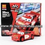 เลโก้ CARS 2 No.10001 [BELA]