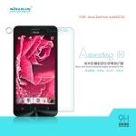 ฟิล์มกระจกนิรภัย Asus Zenfone 4.5 (A450CG) ยี่ห้อ Nillkin