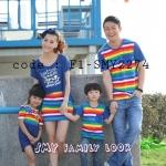 ชุดครอบครัว เสื้อครอบครัว สีรุ้งคอกลม Love Stye (ราคา 3 ตัว พ่อ แม่ ลูกชาย) - พร้อมส่ง