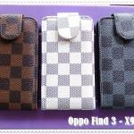 เคสหนังผิวด้าน Oppo FInd 3 [X9015] รุ่น Slim Flip Leather