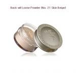 Skinfood Buckwheat Loose Powder #21 Skin Beige