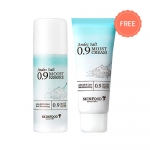 Skinfood 0.9 Moist Essence Special Set