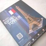 จิ๊กซอ 3 มิติ หอไอเฟล(Eiffel Tower)(แบบ 35 ชิ้น)