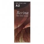 Berina-A 2 สีน้ำตาลเข้ม