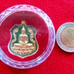 สินค้าหมดค่ะ เหรียญอาร์มหลวงพ่อโสธร รุ่นอัญเชิญขึ้นจากน้ำ รุ่น2 ปี2555 เนื้อทองแดงชุบทองลงยาสีเขียว พร้อมตลับเดิมค่ะ