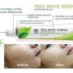 Pico white science ปิโกะ ไวท์ ไซแอ้นซ์ ขนาด 15 กรัม ครีมกึ่งยาช่วยให้ผิวกระจ่างใสและอ่อนเยาว์ แลดูสุขภาพผิวแข็งแรงขึ้นอย่างมีประสิทธิภาพเพียงข้ามคืน ใช้สัปดาห์ละ 1-2 ครั้ง