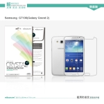 ฟิล์มกันรอยชนิดใส Samsung Grand 2 เกรดพรีเมี่ยม ยี่ห้อ Nillkin Crystal Clear