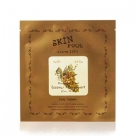 Skinfood Brandy Mild Essence Mask Sheet For Men