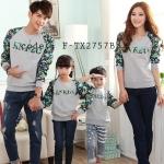 ชุดครอบครัว พ่อแม่ลูก เสื้อครอบครัวแขนยาว ต่อแขนลายดอกไม้ สีเทา (ราคา 3 ตัว พ่อ แม่ ลูก) - pre order