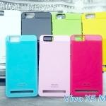 เคสแข็งบาง Vivo X5 Max รุ่น Ultra Bright Slim