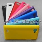 เคสแข็งบาง LG 4X-HD (P880) รุ่น Rainbow Hard Slim