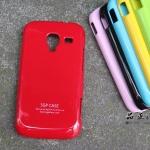 เคสแข็งบางซัมซุง Galaxy Ace 2 - I8160 รุ่น Ultra Bright Slim