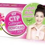 CTP collagen 17,000 แพนเค้ก แบบชง 30ซอง