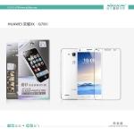 ฟิล์มกันรอยชนิดด้าน Huawei Honor 3X - G750 เกรดพรีเมี่ยม ยี่ห้อ Nillkin Matte Film