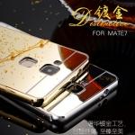 Luxury Mirror Case สำหรับ Huawei Ascend Mate 7