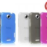 เคสนิ่ม HTC One X ยี่ห้อ IMAK (แถมฟิล์มกันรอย .. ฟรี)