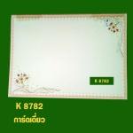 K 8782
