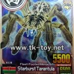 การ์ด ANIMALKAISER STARBURST TARANTULA SILVER RARE ANIMAL CARD VER.3