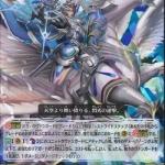 G-BT02/002 Flash Flame Divine Knight, Samuil RRR