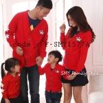 ชุดครอบครัว เสื้อครอบครัว เสื้อคลุมคาร์ดิแกนแขนยาว สีแดง (ราคา 3 ตัว พ่อ แม่ ลูก) - pre order