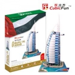 จิ๊กซอ 3 มิติ บูรจญ์อัลอาหรับ (Burj Al Arab)