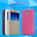 Nillkin Sparkle Flip (Lenovo Vibe P1m)