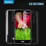 เคสแข็งบางใส LG G2 Mini - D618 ยี่ห้อ Bepak Naked .. (แถมฟิล์ม !!)