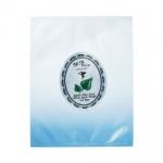 Skinfood Betula Alba Juice White Mask Sheet สกินฟูด บิทูลา อัลบา จุส ไวท์ มาร์ก ชีท