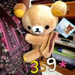 กระเป๋าสะพายข้าง ลายหมี ริลัคคุมะ Rilakkuma น่ารักเวอร์มากๆๆ ฮิตสุดๆ